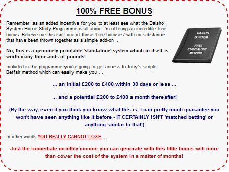 daisho free bonus