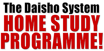 daisho Home Study Programme
