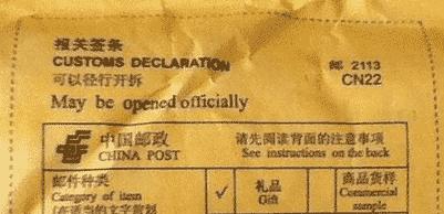 ebay china vat